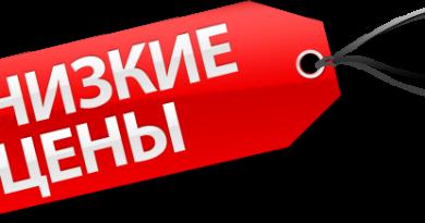 Цены на электромонтажные работы в Харькове